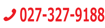 027-327-9188