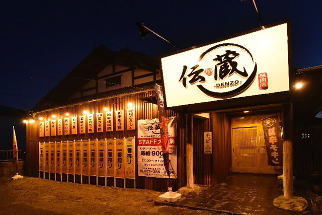 伝蔵・藤岡店01